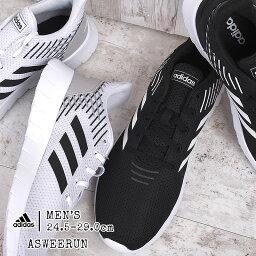 アディダス 【300円OFFクーポン】アディダス スニーカー メンズ スポーツ ランニングシューズ adidas ASWEERUN F36331 F36332 あす楽