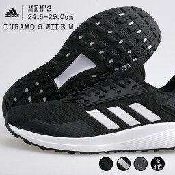 アディダス アディダス スニーカー メンズ ランニングシューズ 黒 adidas デュラモ 9 ワイド M DURAMO 9 WIDE M BB7952/BB7953/BB7954 ランニング シューズ