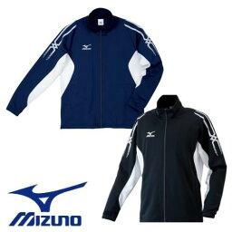 ミズノ 【MIZUNO-ミズノ】 ウォームアップジャケット/ジャージ 【トレーニングウェア/スポーツウェア】