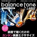 バランストーン あす楽 AKAISHI バランストーン ラージ ブルー/オレンジ balancetoneLAREG 男女兼用 -コアプレート