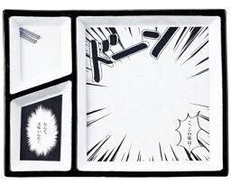 漫画皿 ジョーク&おもしろ食器漫画プレート/美味い…