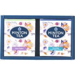ミントン・ティー 【楽ギフ 包装】ミントン ティーセットミントンの伝統と精神を受け継いだ上質な紅茶ギフトですMT-10T