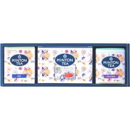 ミントン・ティー 【楽ギフ 包装】ミントン ティーセットミントンの伝統と精神を受け継いだ上質な紅茶ギフトですMT-20D