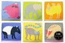 ひびのこづえ KODUE HIBINO KINGシリーズ 1 ミニタオル ハンカチ 綿100%デザイン:ひびのこづえ まとめ買いに最適!かわいい動物のハンカチ♪
