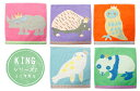 ひびのこづえ KODUE HIBINO KINGシリーズ 2 ミニタオル ハンカチ 綿100% デザイン:ひびのこづえ まとめ買いに最適 何枚もほしくなる! かわいい動物のハンカチ♪