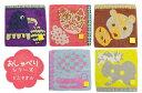 ひびのこづえ KODUE HIBINO シリーズ 3 「おしゃべり動物」 ミニタオル ハンカチ 日本製 綿100%  デザイン ひびのこづえ