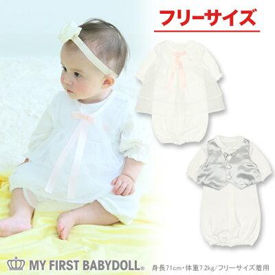 aff96240c125a MY FIRST BABYDOLL 2WAYセレモニーロンパース-新生児 ベビー ベビー服 男の子 女の子 ベビードール starvations  BABYDOLL