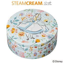 STEAMCREAM ハンドクリーム 「アリスズ・キュリアス・アドベンチャー」75g[日本製]保湿クリーム ボディクリーム フェイスクリーム ハンドクリーム スキンケア 化粧下地 化粧品 オートミール 手荒れ 時短 限定 ギフト プレゼント Disney ディズニー スチームクリーム STEAMCREAM 公式