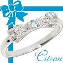 リボン 指輪 K18 ホワイトゴールド×ダイヤモンド☆リボンのリング「Citron シトロン」アイスブルーダイヤリング
