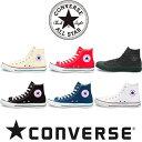 コンバース 【タオルプレゼント中!】コンバース ハイカットスニーカー シューズ オールスター メンズ靴 CONVERSE CANVAS ALL STAR HI