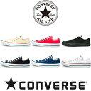 コンバース 【タオルプレゼント中!】CONVERSE CANVAS ALL STAR OX コンバース オールスター スニーカー シューズ メンズ靴 人気 即納