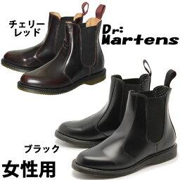 ドクターマーチン ドクターマーチン フローラ 女性用 Dr.Martens FLORA R14650601 R14649001 レディース チェルシーブーツ サイドゴア(1033-0073)