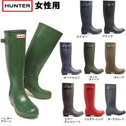 ハンター ハンター オリジナルトール 女性用 HUNTER ORIGINAL TALL WFT1000RMA レディース 長靴 レインブーツ (1247-0001)