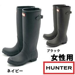 ハンター ハンターブーツ HUNTER レインブーツ ウィメンズ オリジナル バック アジャスタブル バックベルト 全2色( HUNTER BOOT WOMENS ORIGINAL BACK ADJUSTABLE WFT1001RMA )レディース(女性用) ハンター ロング ブーツ 長靴 雪 (1247-0079)
