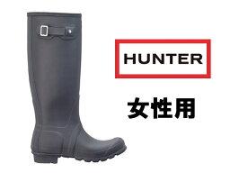 ハンター ハンター オリジナルトール 女性用 HUNTER WFT1000RMA レディース 長靴 レインブーツ ダークスレート (01-12470028)