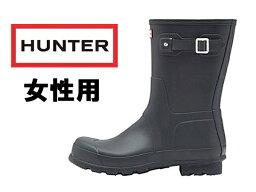 ハンター ハンター オリジナル ショート 女性用 HUNTER WFS1000RMA レディース 長靴 レインブーツ ダークスレート (01-12470098)