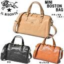 ボストンバッグ イルビゾンテ ミニボストンバッグ 男性用兼女性用 IL BISONTE MINI BOSTON BAG A2327 メンズ レディース ボストンバッグ (6360-0022)