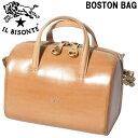 ボストンバッグ イルビゾンテ ボストンバッグ 男性用兼女性用 IL BISONTE BOSTON BAG A2878 メンズ レディース ショルダーバッグ (63600310)