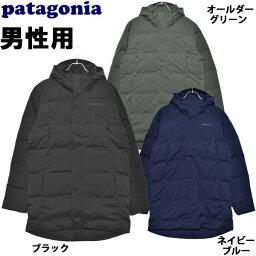 パタゴニア パタゴニア ダウンジャケット ジャクソン グレイシャー パーカ 男性用 PATAGONIA JACKSON GLACIER PARKA 27910 メンズ ダウンジャケット (2087-0452)