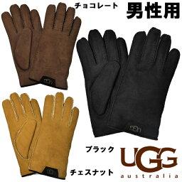 アグ オーストラリア 手袋(メンズ) UGG アグ シープスキン グローブ W 男性用 アグ オーストラリア SHEEPSKIN GLOVE W 17392 メンズ 手袋 (2264-0062)
