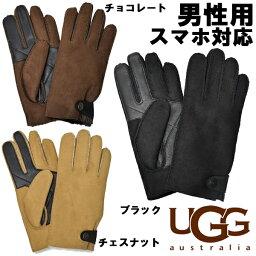 アグ オーストラリア 手袋(メンズ) UGG アグ スリム シープスキン グローブ 男性用 アグ オーストラリア SLIM SHEEPSKIN GLOVE 17393 メンズ 手袋 (2264-0063)