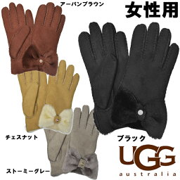 アグ オーストラリア 手袋(レディース) UGG アグ ボウ ショーティ グローブ 女性用 アグ オーストラリア BOW SHORTY GLOVE 17368 レディース 手袋 (2264-0065)