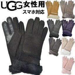 アグ オーストラリア 手袋(レディース) UGG アグ シームド テック グローブ 女性用 アグ オーストラリア SEAMED TECH GLOVE 17371 レディース 手袋 (2264-0067)