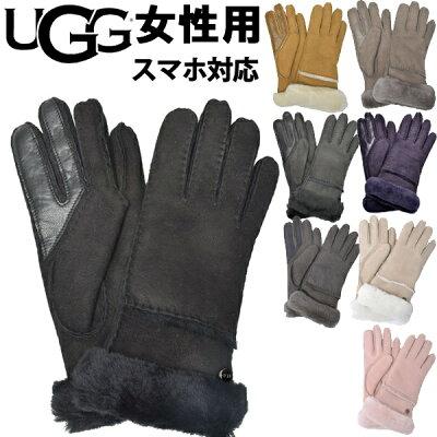 UGG アグ シームド テック グローブ 女性用 アグ オーストラリア SEAMED TECH GLOVE 17371 レディース 手袋 (2264-0067)