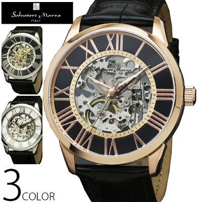 腕時計 メンズ ブランド 送料無料 全3色 1年保証 正規【Salvatore Marra サルバトーレマーラ】フルスケルトン 機械式 手巻き 腕時計【BOX・保証書付】 メンズ腕時計 AOR-A S0204