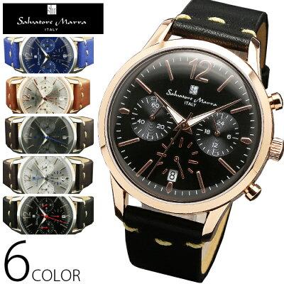 10気圧防水 腕時計 メンズ 1年保証 全6色 正規 Salvatore Marra サルバトーレ マーラ クロノグラフ 腕時計 BOX 保証書付 1023