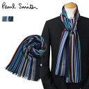 ポールスミス マフラー(メンズ) ポールスミス マフラー メンズ Paul Smith カジュアル ビジネス