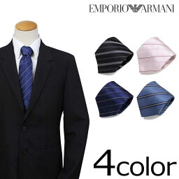 アルマーニ ネクタイ EMPORIO ARMANI エンポリオ アルマーニ ネクタイ イタリア製 シルク ビジネス 結婚式 メンズ