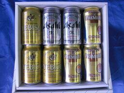 プレミアビール 送料無料!プレミアム&ドライビールギフトSPB-27R【サミットオリジナル】【送料無料】※北海道・沖縄・一部離島につきましては別途送料ご負担いただきます。【楽ギフ_のし】【楽ギフ_包装】