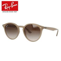 レイバン サングラス(レディース) レイバン サングラス 国内正規品 Ray-Ban ボストン 丸 フルフィット(アジアンフィット) RB2180F 616613 51 レディース メンズ レディースモデル RAYBAN UVカット 度付対応
