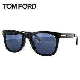 トムフォード トムフォード サングラス レオ レギュラーフィット TOM FORD Leo TF9336 01V 52サイズ(FT9336)ウェリントン メンズ トム・フォード【レディース】 【ウェリントン型】 UVカット