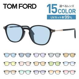 トムフォード トムフォード サングラス オリジナルレンズカラー ライトカラー アジアンフィット TOM FORD TF5397F 001 50サイズ(FT5397F)ウェリントン メンズ レディース トム・フォード