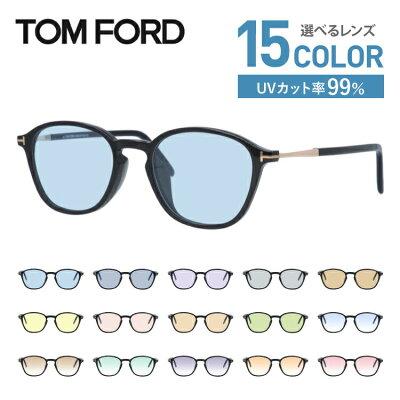 トムフォード サングラス オリジナルレンズカラー ライトカラー アジアンフィット TOM FORD TF5397F 001 50サイズ(FT5397F)ウェリントン メンズ レディース トム・フォード