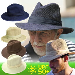 ハット UVカット 帽子(男性用) - メンズ ハット 中折れハット - ポリ コットン メンズハット 58cm / 60cm ★UV 帽子 日よけ 帽子 おしゃれ 紫外線 春 夏 中折れ つば広 中折れ帽子 父の日プレゼントにおススメ