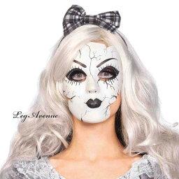 ハロウィンのコスプレ衣装 仮装 マスク 人気ブランドランキング ベストプレゼント