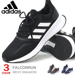アディダス アディダス adidas ランニングシューズ メンズ スニーカー 靴 ウォーキングシューズ カジュアル FALCONRUN M