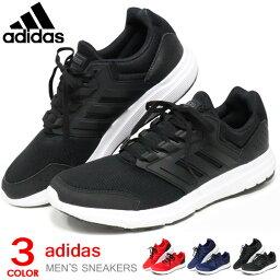 アディダス アディダス adidas ランニングシューズ メンズ スニーカー 靴 ウォーキングシューズ カジュアル 新作 GLX4M