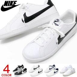ナイキ NIKE ナイキ メンズ スニーカー コートロイヤル コートシューズ ウォーキングシューズ 靴 黒 白 COURT ROYALE SL