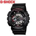 カシオ G-SHOCK 腕時計(メンズ) 時計,ウォッチ,G-SHOCK●GA-110-1AJF