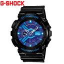 カシオ G-SHOCK 腕時計(メンズ) 時計,ウォッチ,G-SHOCK●GA-110HC-1AJF