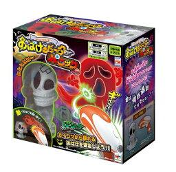 おばけシューター パニック  玩具 楽しく遊べるおもちゃ ガイコツから現れるおばけを退治しよう! おばけシューター パニック 〈子供用 子ども こどものおもちゃ 幼児 アクションゲーム ドキドキゲーム パーティーゲーム シューティングゲーム 通販〉