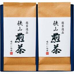 狭山茶  芳香園製茶 狭山茶詰合せ 〈SAYA−202〉【パケット便可】(ae) 内祝い お返し プレゼント 自家消費