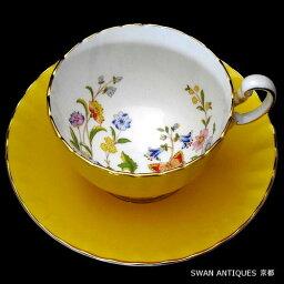 エインズレイ ティーカップ エインズレイ AYNSLEY 英国製 コテージガーデン イエロー カップ&ソーサー未使用