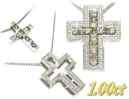 クロスのペンダント(レディース) 【予約】【3WAY】パターンいろいろ豪華クロス計1.00ctブラウンダイヤ&ダイヤネックレス