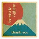 thank you  クッキー  メッセージクッキーお世話になりました thank you お礼・プチギフト