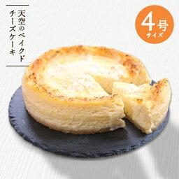 ブランド洋菓子 送別会プレゼント 人気ランキング ベストプレゼント